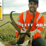 jeff-adkins-2017-pedigree