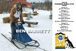#17 Ben Barrett